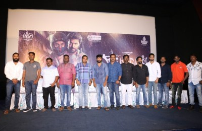 Yeidhavan Press Meet Stills (23)