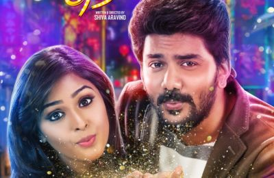 Natpuna Ennanu Theriyuma Single Track From July 22nd Poster