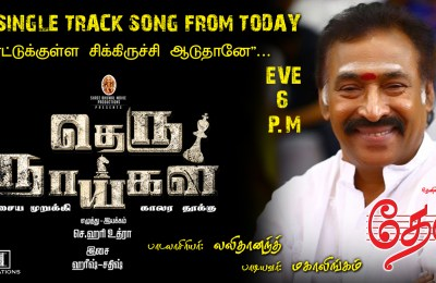 Theru Naaigal 2nd Single Track Song From Today Poster