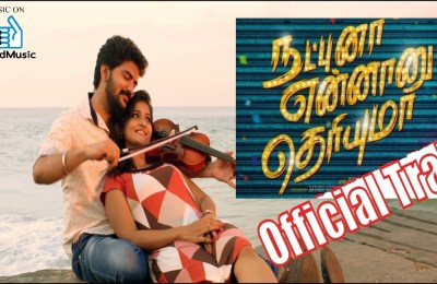 Natpunna Ennanu Theriyuma – AntherPalti Video Song Teaser