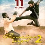 VIP2 _Ad_4th AUG HINDU
