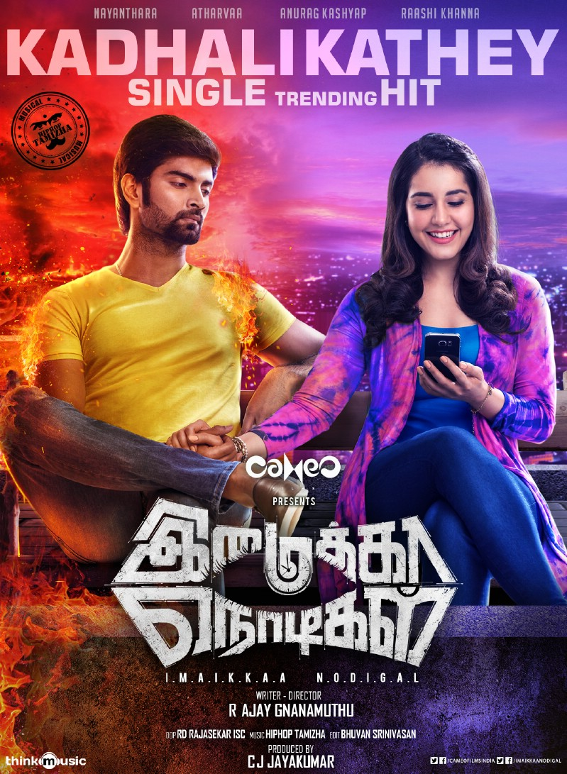 Imaikka Nodigal Movie (1)