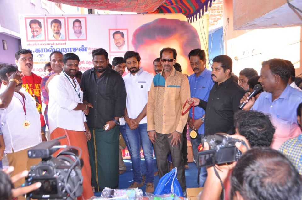Kamalhassan Fans Club Medical Camp (7)