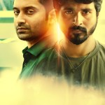 Velaikkaran Movie (13)