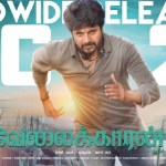 Velaikkaran Movie (27)