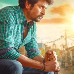 Velaikkaran Movie (8)