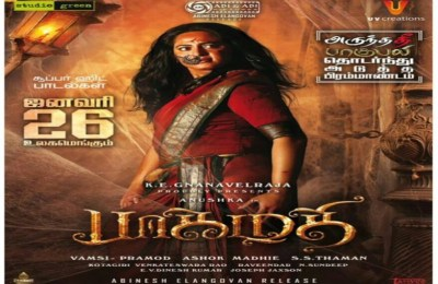 Bhaagamathie Movie9