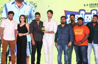 Ghajinikanth Press Meet Stills (27)