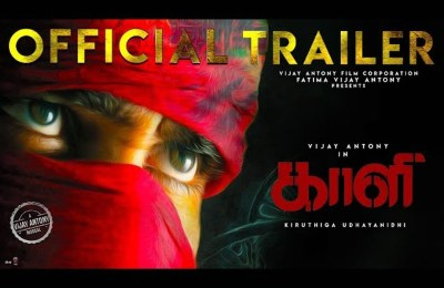 Kaali - Official Trailer