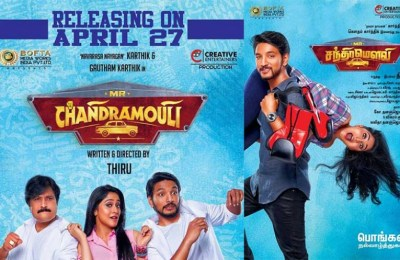 Mr.Chandramouli Movie Official Trailer Released