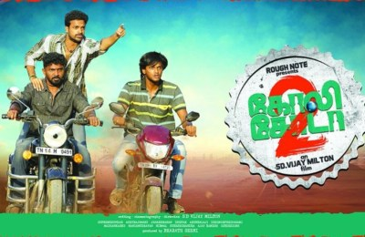 golisoda-2-review