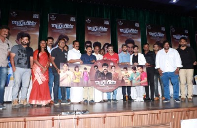 Ezhumin Audio Launch (17)