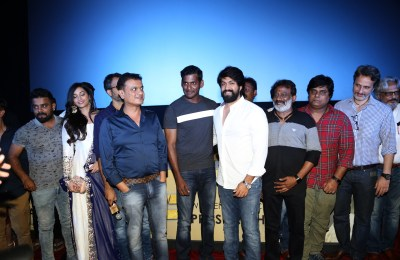 KGF Trailer Launch Stills (37)