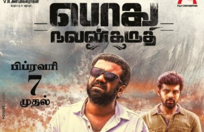 pothunalan-karuthi-review