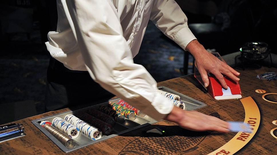Как хотели увеличить налоги на казино и букмекерские конторы