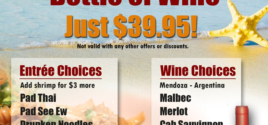 2 Entrees plus Bottle of Wine for $39.95