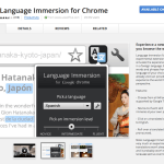 LanguageImmersionForChrome