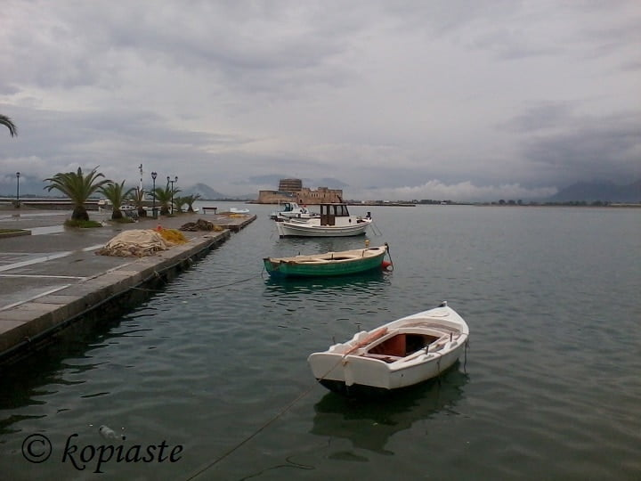 Nafplion and Bourdji