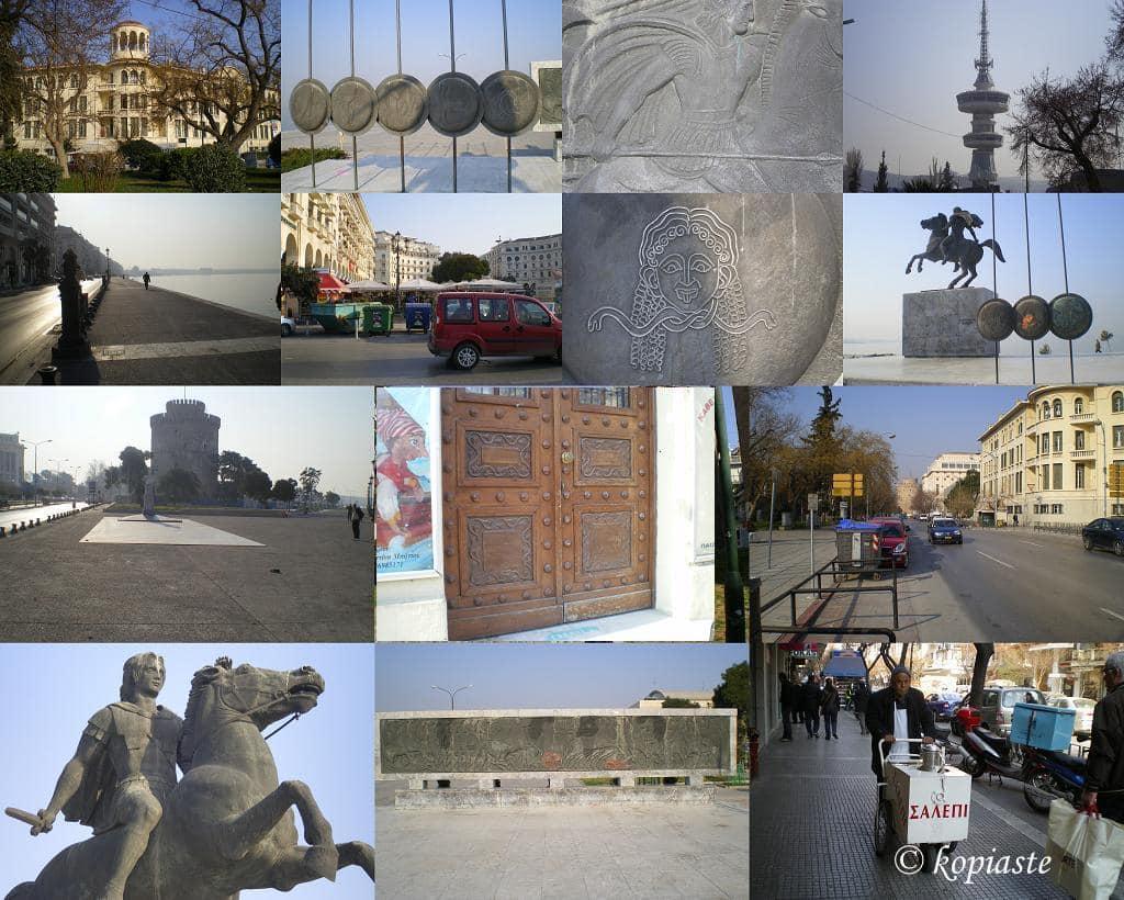 collage White Tower THESSALONIKI1