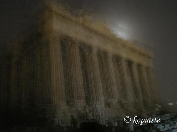 spooky Parthenon
