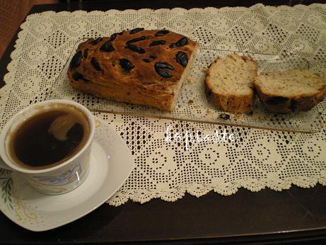 eliopsomo-me-kafe
