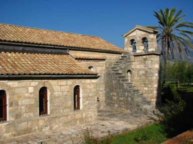 St Andreas Monastery, close to Korallis Villas