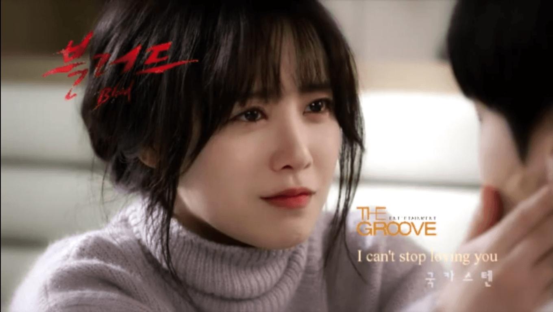 "Image: KBS2 ""Sangre"""