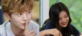 "Sungjae, Joy for ""We Got Married"" - MBC / Ilgan Sports"