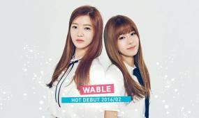 Image: CJ E&M's MMO Entertainment