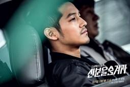 Image: JTBC