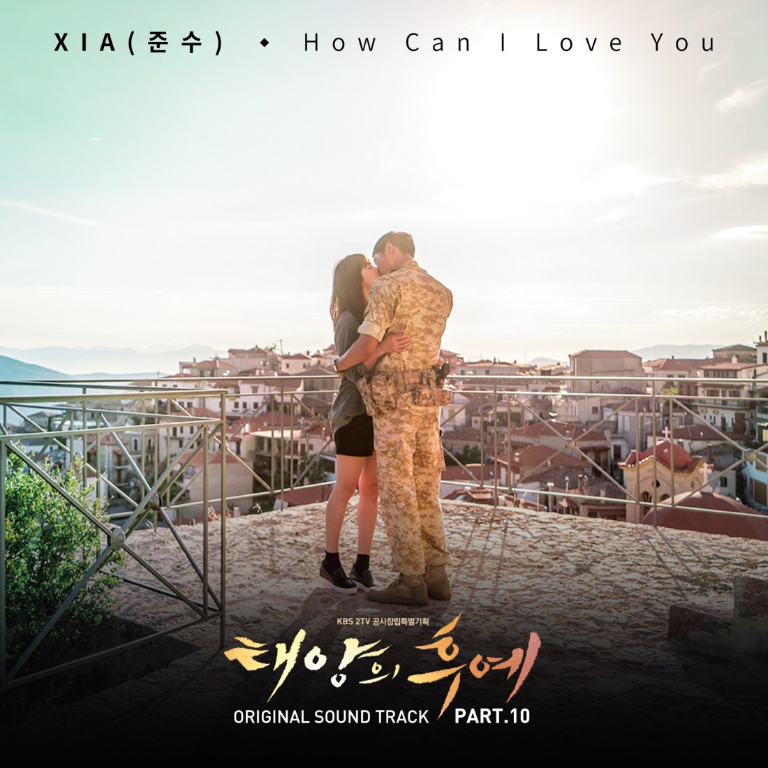 "Image:  XIA Junsu ""How Can I Love You"" OST for ""Descendants of the Sun"""