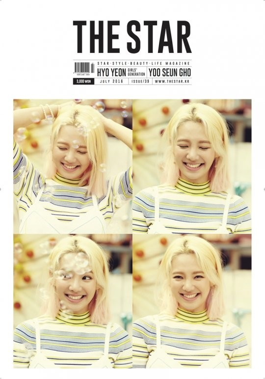 Image: Girls' Generation's Hyoyeon for The Star 2016 issue which also functions Yoo Seung Ho