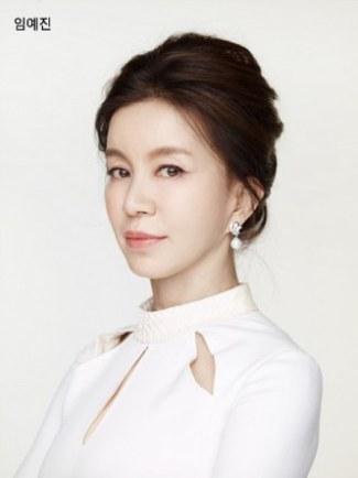 Image: Im Ye Jin