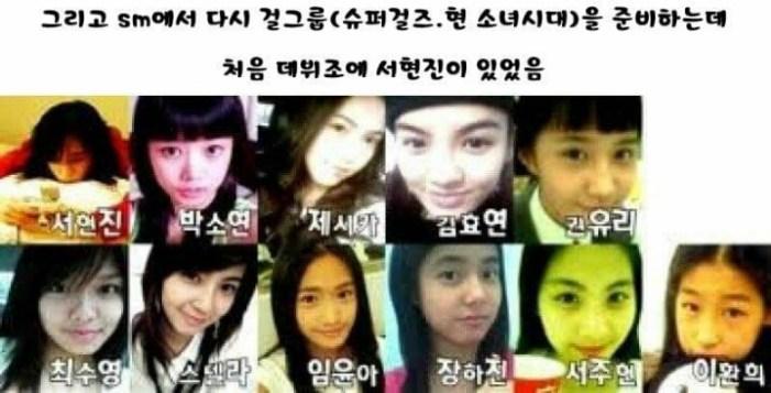 seo hyun jin 3
