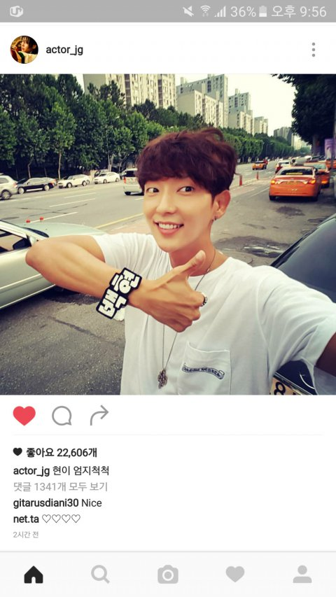 Image: Pann / Junki's Instagram