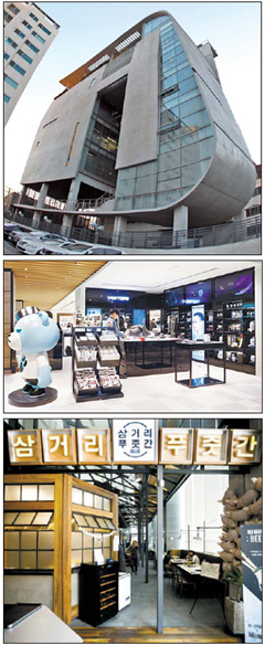 "From top to bottom: YG Entertainment headquarters; YG Cosmetics store ""Moonshot"" in Gangnam, southern Seoul; YG's Korean BBQ restaurant ""Samgeori Pujutgan"" near Hongik University. [JOONGANG ILBO]"