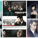 My K-Drama obsession – Top 5 Korean Dramas with the Sexiest Male Leads