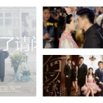 My Drama obsession – Top 5 Best Modern Chinese Dramas