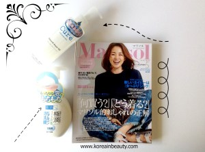 Japanese skincare super-heroes: Natural Aqua Gel Cure and Hada Labo cleanser review