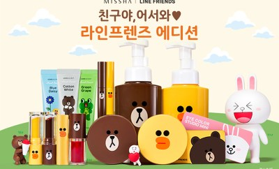Missha x Line Friends