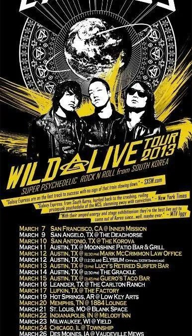 Wild Live Tour 2013 : Galaxy Express (갤럭시 익스프레스)