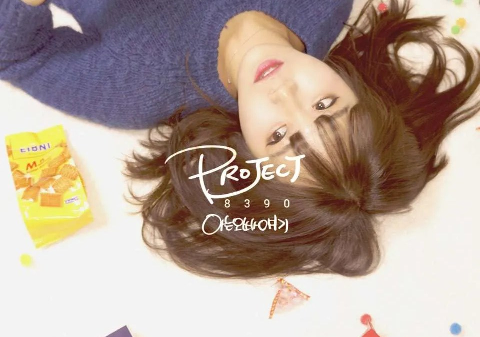 8390Project Preparing New Single for 2016