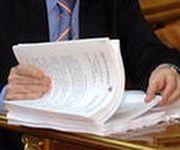 Федеральный закон о «О контрактной системе в сфере закупок товаров, работ, услуг для  обеспечения  государственных и муниципальных  нужд» (окончание)