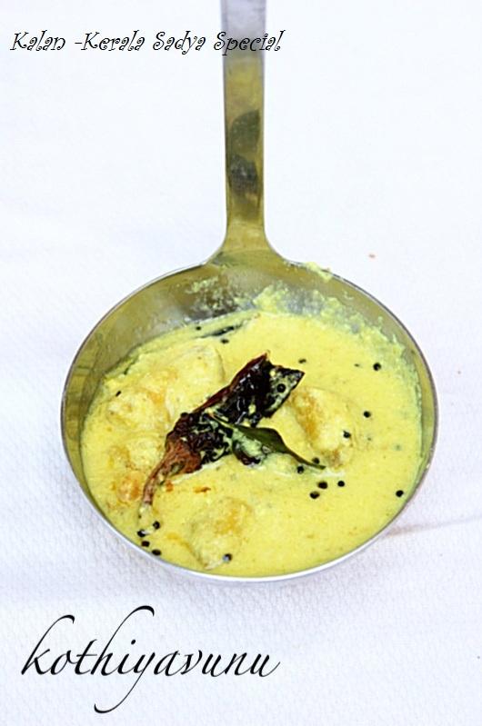 Kalan -Kaalan Recipe - Kerala Sadya Recipe