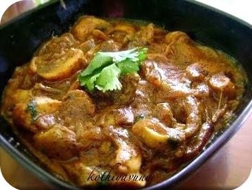 Mushroom Curry Recipe – Mushroom Masala Recipe – My Version