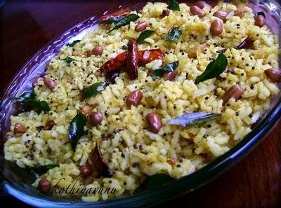 Mango Rice Recipe | Maanga Sadham Recipe | Mamidikaya Pulihora Recipe