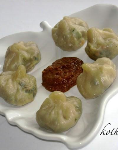 Nepali Vegetable Momo / Vegetable Stuffed Dumplings – Nepali Cuisine