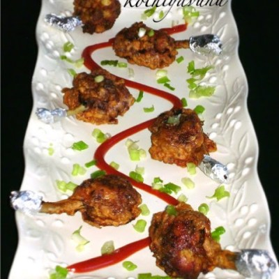 Chicken Lollipop Recipe –  Easy Stepwise Recipe