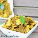 Kappa Biryani Recipe -Tapioca Biryani Recipe – Ellum Kappayum Recipe | Tapioca with Meat
