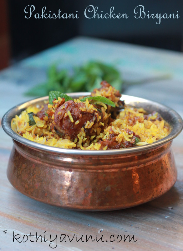 Chicken Biryani Recipe - Pakistani Style
